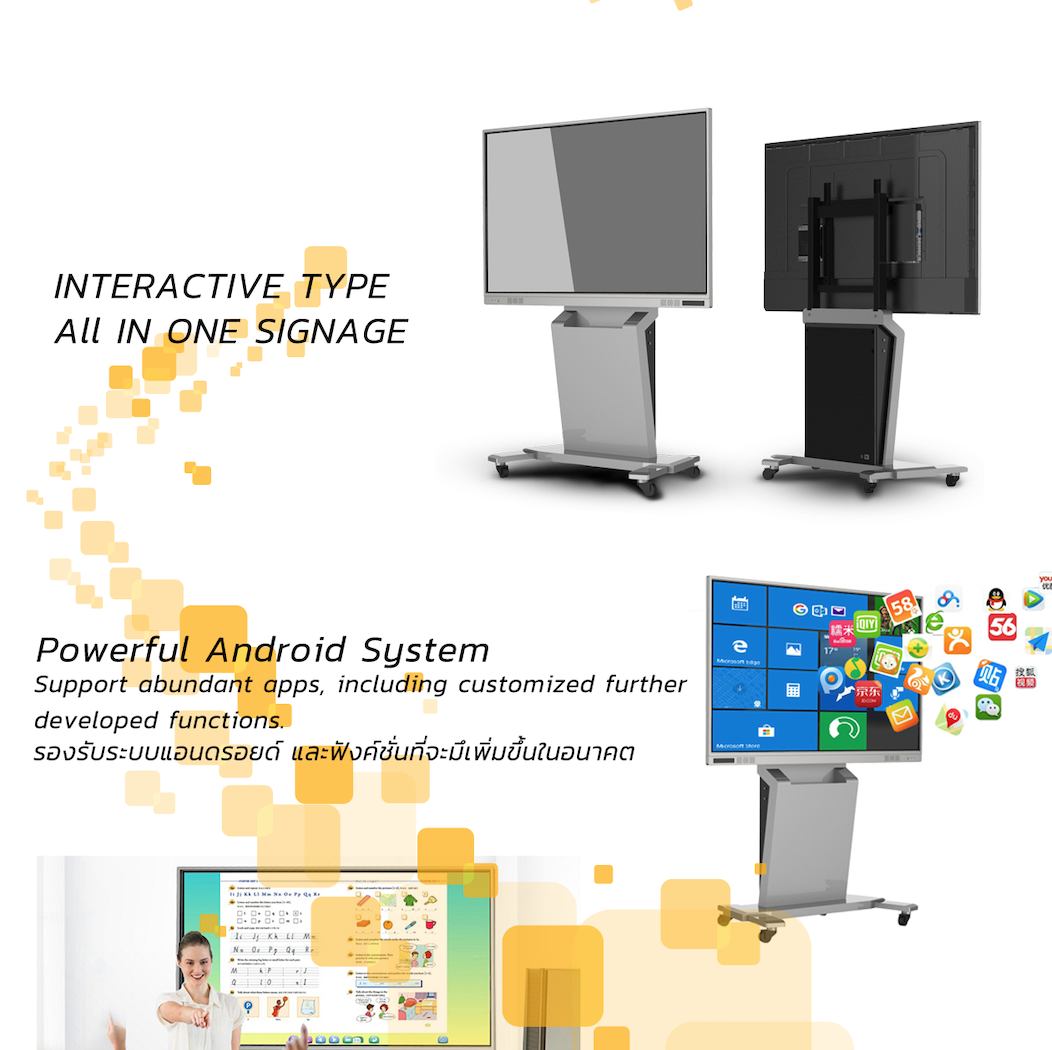 digital signage android 55นิ้ว